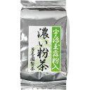 芳香園製茶 宇治玉露粉入 濃い粉茶 / UG-30