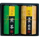 九州茶処銘茶詰合せ DAM-302