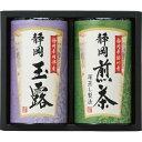 静岡銘茶詰合せ SMK-402