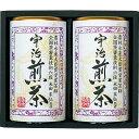 茶師六段米田末弘監修 宇治銘茶詰合せ (1ZS-202)