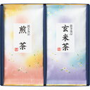 芳香園製茶 銘茶詰合せ / / NEM-202