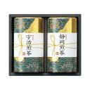 芳香園製茶 銘茶詰合せ NEM-302 75gX2
