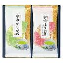 芳香園製茶 宇治銘茶詰合せ NEU-202
