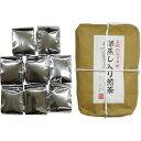 芳香園製茶 茶師のおすすめ深蒸し入り煎茶 KYS-35 100gX8