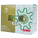 エンチーム 龍麗 1.2g×60包