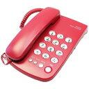 KITS ノーマル電話機 シンプルイージーホン IT01NR レッド