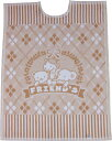 タックコーポレーション 日本製エリクリジャガード綿毛布 フレンズ 1330 BE