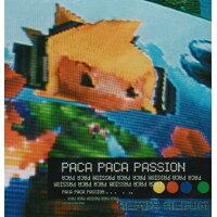 パカパカパッション リミックス / ゲームミュージック
