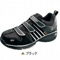 ダンロップ 安全靴 マグナムST302 ブラック 24.5cm