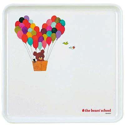 関東プラスチック工業 お子様食器 くまのがっこう 正角トレイ M―32J 2477300