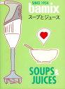 bamix バーミックス スープとジュース