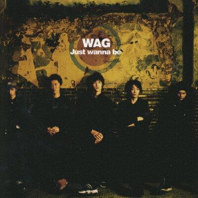 Just wanna be/CDシングル(12cm)/GZCA-1075