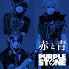 赤と青【Type-B】/CD/CCR-032
