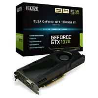 ELSA GD1070-8GERST