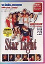 Star Light/DVD/PCBX-50306