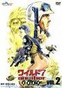 ワイルド7 another-謀略運河- VOL.2/DVD/MNPS-10