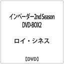 インベーダー2nd Season DVD-BOX2/DVD/MNPS-104