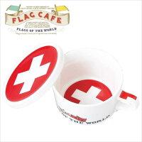 フラッグカフェ フタ付マグカップ スイス