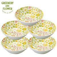 GREENERY&FLOWER 小鉢 ピンク