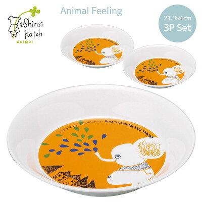 ANIMAL FEELING カレー皿 メニードロップ