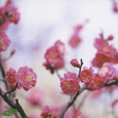 春のおとずれ/CD/MYCJ-30459