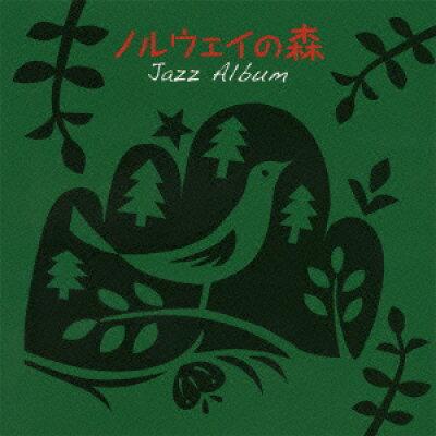 ノルウェイの森 ジャズ・アルバム/CD/MYCJ-30582