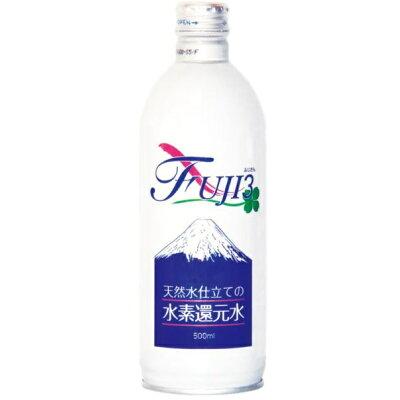 水素還元水 FUJI3(ふじさん)(500mL)
