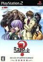 PS2 ミステリート ~八十神かおるの事件ファイル~ 初回限定版 PlayStation2