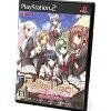 PS2 すくぅ~る・らぶ!~恋と希望のメトロノーム~ 限定版 PlayStation2