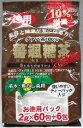 ユウキ 徳用蕃ふう糖茶 66H