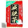 ユウキ製薬 減肥茶(3g*60包)