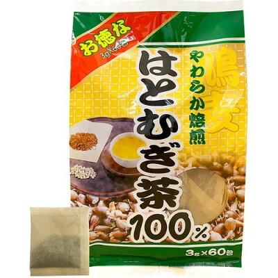 ユウキ製薬 はとむぎ茶100%(3g*60包入)