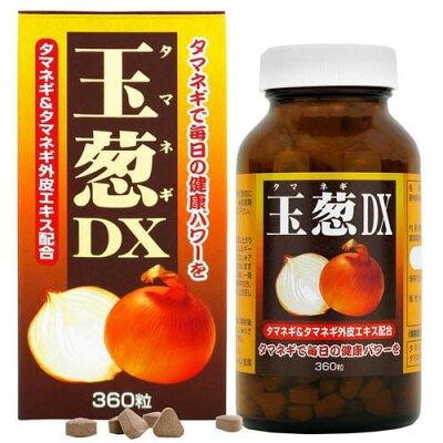 玉葱DX(108g)