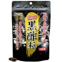 ユウキ製薬 徳用 黒酢粒 スタンドパック 120玉