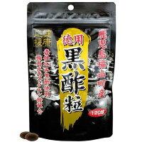 スタンドパック黒酢粒(120球)
