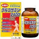 ユウキ製薬 お徳なグルコサミン2400スーパーEX 600粒