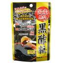 スタンドパック 国産黒酢粒(60球)