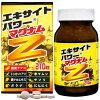 ユウキ製薬 エキサイトパワー マグナムZ (210粒)