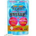 ユウキ製薬 ファイバー&植物性乳酸菌粒(240粒)