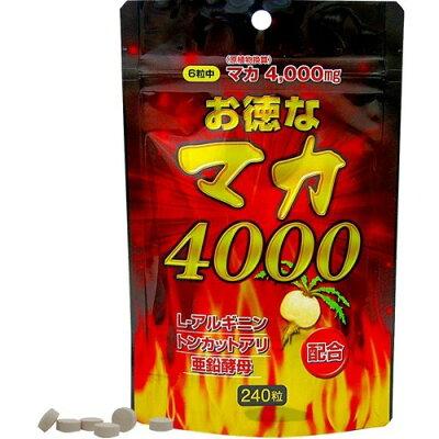 ユウキ製薬 マカ4000(250mg*240粒)