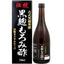 伝統 黒麹もろみ酢(720mL)