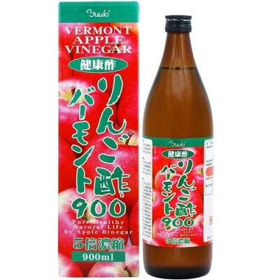 リンゴ酢バーモント900(900ml)