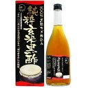 純粋玄米黒酢(720ml)