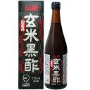 新伝統玄米黒酢(720ml)