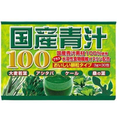国産青汁100(3g*30包)