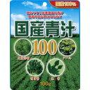ユウキ製薬 国産青汁100 袋入り 100g