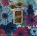 Alice ON WONDER-NETII/CD/KMCA-3