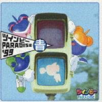 ツインビーPARADAISE'99 青/CD/KMCA-16