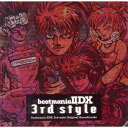 beatmania II DX 3rd style Original Soundtracks/CD/KMCA-77