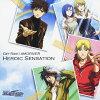 Get Ride!アムドライバー ベストアルバム Heroic Sensation/CD/KMCA-201